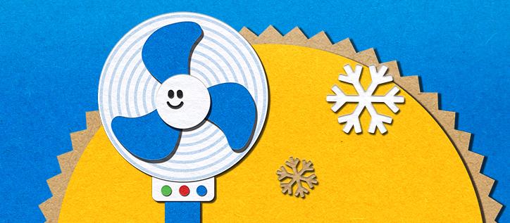 Ventilatoren Vergleich und Test
